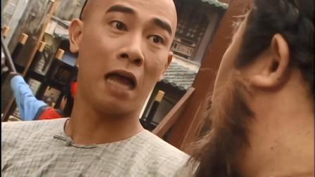 韦小宝吐槽茅十八武功低:你只会打红背心!一