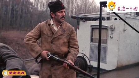 南斯拉夫经典二战电影 游击队偷袭德军运输船 瓦尔特依然在行动