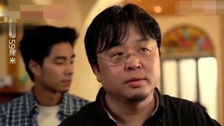 罗永浩抽自己表情视频歪不在贺函在表情包嘴巴图片