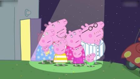 小猪佩奇:佩奇让猪爸爸快停下,那是小宝宝的房间