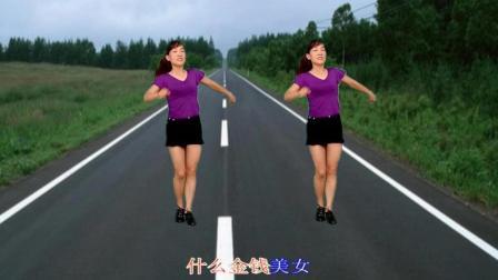 点击观看《玫香广场舞 老婆我想你了 32步坝坝舞分解教学 非常有重庆火锅特色》