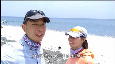 80后穷游夫妻, 骑行台湾东海线, 看见最美黑沙滩!