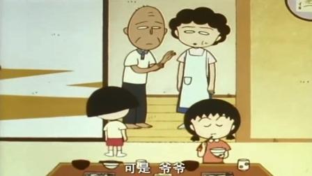 家里人嫌铃虫太吵,小丸子就带到学校去,那么上课的时候怎么办?