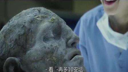 """异形前传, 科学家""""复活""""外星人的头颅, 只为探"""