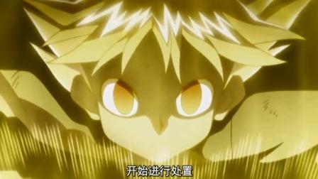 猎人:幻影旅团成员侠客登场!爆发出惊人的气,瞬间将敌人击溃