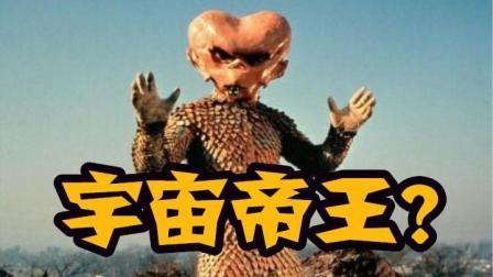 宇宙帝王被石块砸死, 奥特曼中最弱怪兽! 导演是来搞笑的吗?