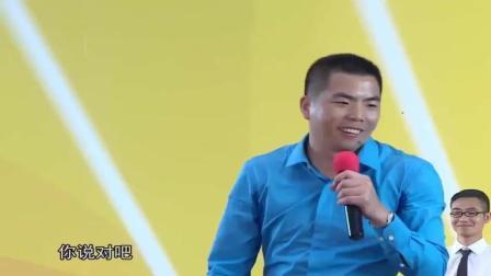 2018苏引华全新《总裁商业思维》第2全集: 快速赚钱