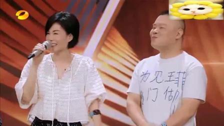 """《幻乐之城》岳云鹏给王菲起外号""""大老王""""菲"""