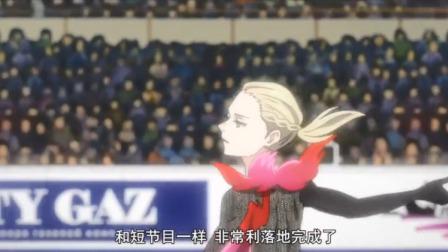 尤里向冠军冲击,将滑冰与舞蹈融为一体,这花样滑冰太帅了