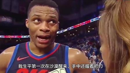 NBA球场上我们都说了啥? 迷之恶搞乱配音