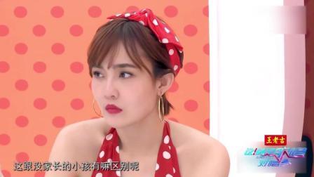 《这就是歌唱》李荣浩为选手搭人情, 结局出现反