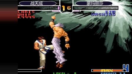 拳皇2002: 克里斯变身大蛇使出阳光普照, 金家藩已经无能为力