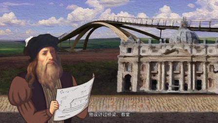 人类史上第一全能王——达·芬奇的传奇一生【来画出品】