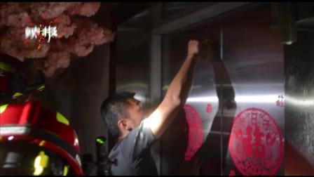 电梯故障停电 多人被困电梯
