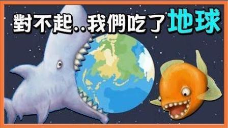 【巧克力】『Tasty Blue: 美味海洋』对不起...我们把地球给吃了OAO!