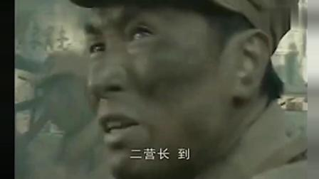 段鹏当连长颇有李云龙的气势, 连长直接指挥营长