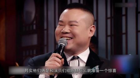 """天津话爆笑解说《周六夜现场》羽泉关系出现"""""""