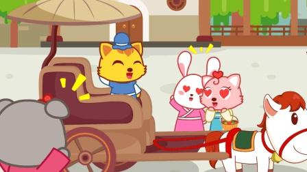 猫小帅故事掷果盈车