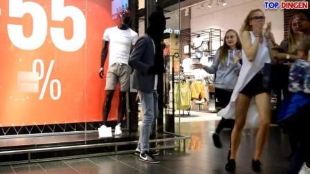 街头恶搞系列: 太坏了, 服装店门口假扮塑料模特