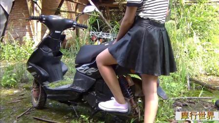 14思思短裙黑色鬼火摩托车踩踏, 美女骑摩托车, 美女踩发摩托车, 摩行世界