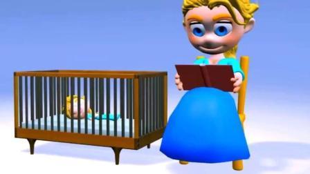 儿童早教益智动画  婴儿公主在婴儿床睡觉儿童歌谣  少儿专区
