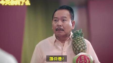 泰国创意广告, 网友: 这现实的有点过分了!