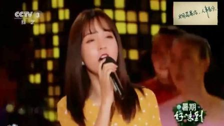 网络红人莉哥杨凯莉上cctv央视节目演唱