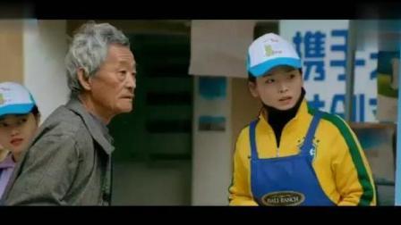 陈翔六点半之铁头无敌妹大爷跟陈翔抢一箱牛奶
