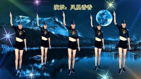 点击观看《凤凰香香广场舞 蚂蚁46步嗨翻了 鬼步舞视频大全》