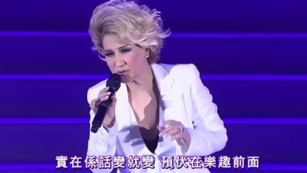 甄妮《明日話今天》78年電視劇《奮斗》中的插曲!