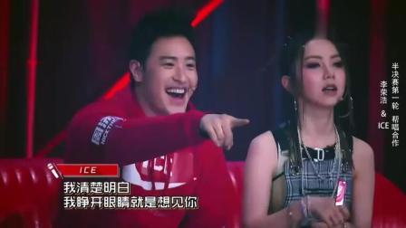李荣浩, ICE说唱版《王牌冤家》让人看到了不一样的流行乐方向!