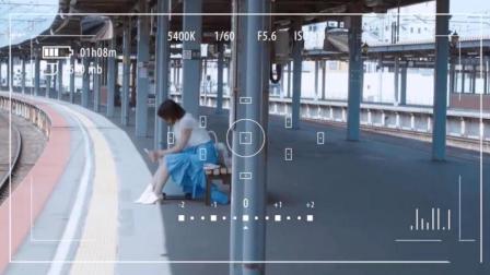 函馆, 一纸来自于北海道夏天的情书