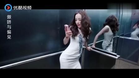 美女在电梯里自拍, 衣服被撑裂了, 美女这下就尴