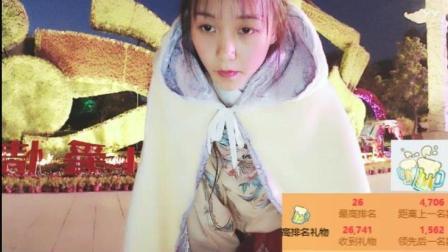 27225尹姑娘美女户外古装跳舞直播街头唱歌
