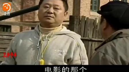 彪哥范伟这逼装的掉牛蹄子上了, 他这样介绍霍元