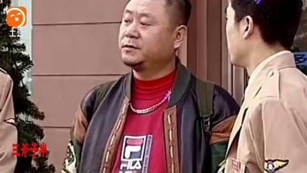 彪哥范伟给小弟讲坐井观天, 这逼装的自己都怕