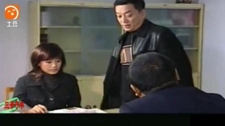 彪哥范伟与人吵架赵本山见到得疯, 说一个厨师到