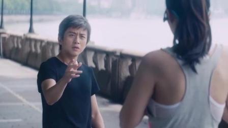 处男邓超跑步遇见大胸美女的糗事