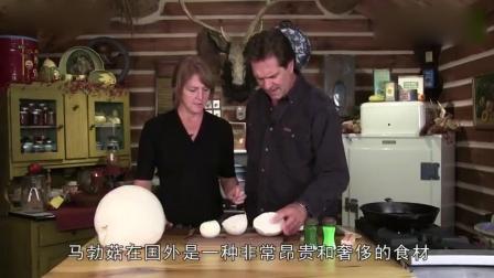 外国男子花18万买了一个蘑菇, 回家切开后, 发现