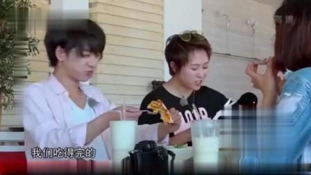 张歆艺与队友实行光盘计划, 四人强行狂吃, 吃到