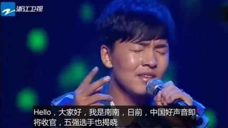 《中国好声音》夺冠热门, 旦增尼玛呼声最高, 宿