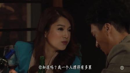 港剧:男子失败了就去当村长,美女却得替他强