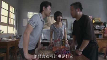 美女带假男友回家见父母,父亲的逼问小伙滴水