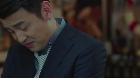 陈俊生忍不住会想罗子君, 在旁的贺涵若有所思