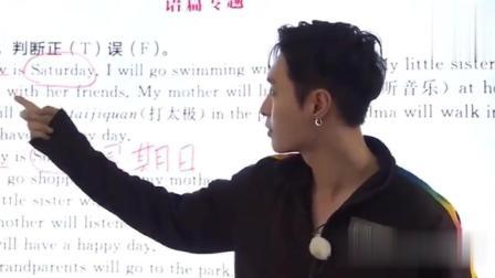 张艺兴教学生读英语文章, 一句句带读发音好苏