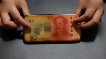 还把钱放手机壳吗, 看完我赶紧把钱拿出来了, 赶