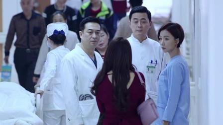 主任突然被美女献殷勤,医生护士特有眼力见儿