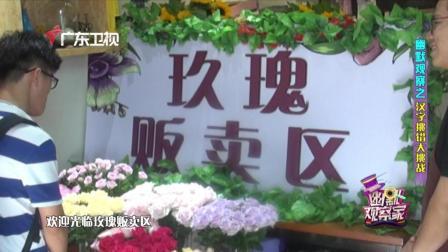 当高仿错别字出现在花店, 人们的注意力都被它吸