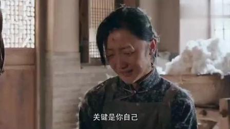 白鹿原-_老太太怕孙子身体被掏空给孙媳定下规矩