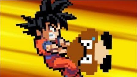 超级玛丽:马里奥超搞笑动画 马里奥超vs龙珠超